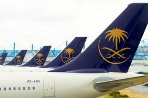 Saudia Preparing For Resumption of International Flights