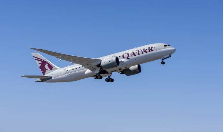 Travel Advisory For Passengers Travelling To Qatar