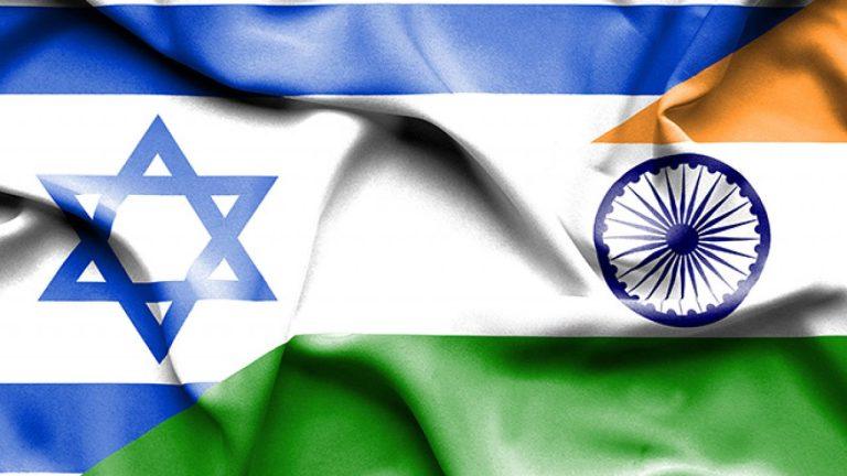 Israel Bans Travel To India