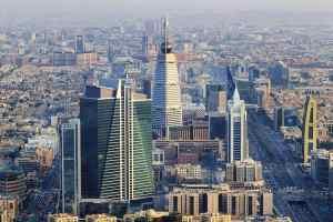 Saudi Arabia Issues New Travel Advisory