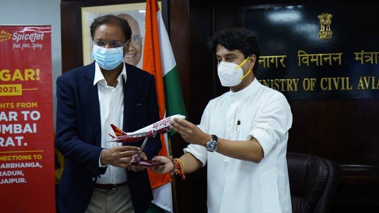 SpiceJet Starts Flights from Bhavnagar