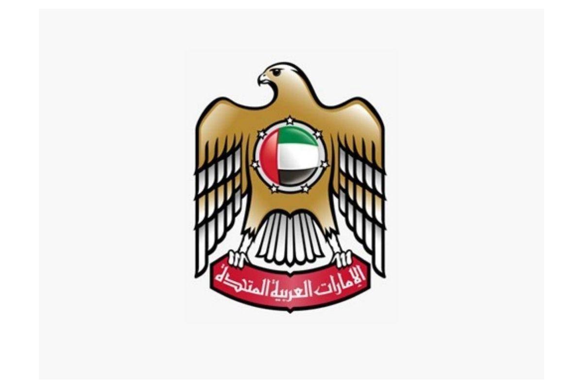 UAE Embassy In India Issues Advisory