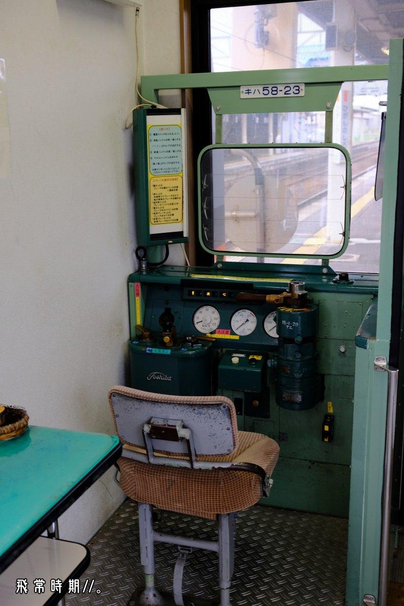 「候車室」內有復古的駕駛席。