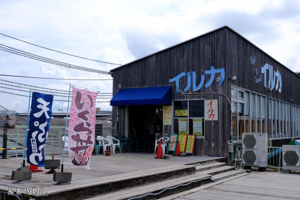 二樓有不同的食店,イルカ是其中之一。
