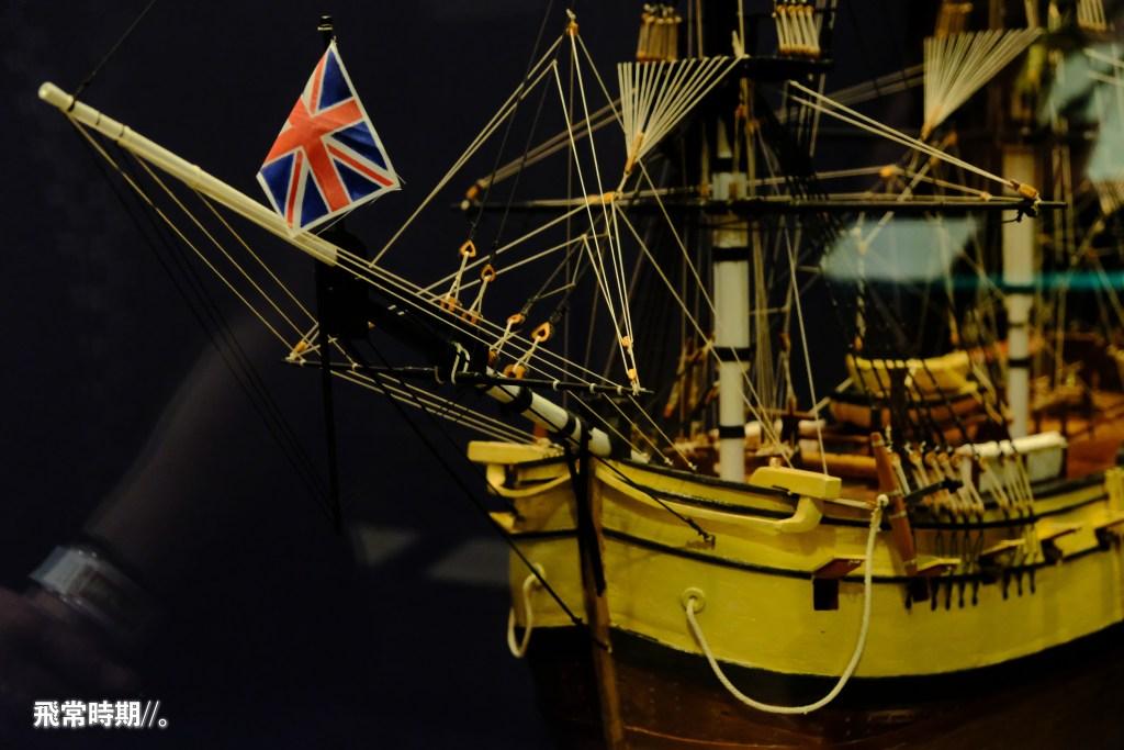 Mathew Flinders的船艦。