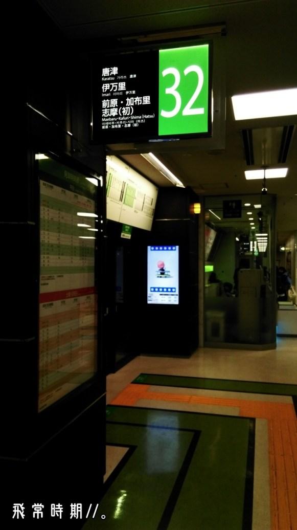 博多バスターミナル32號月台
