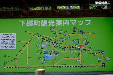 下鄉町觀光案內地圖。