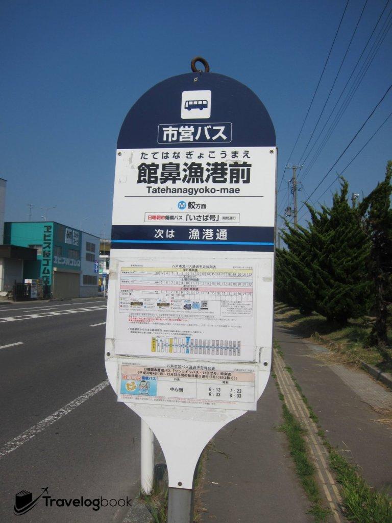 朝市外巴士站,循環巴士亦在這裏停站。