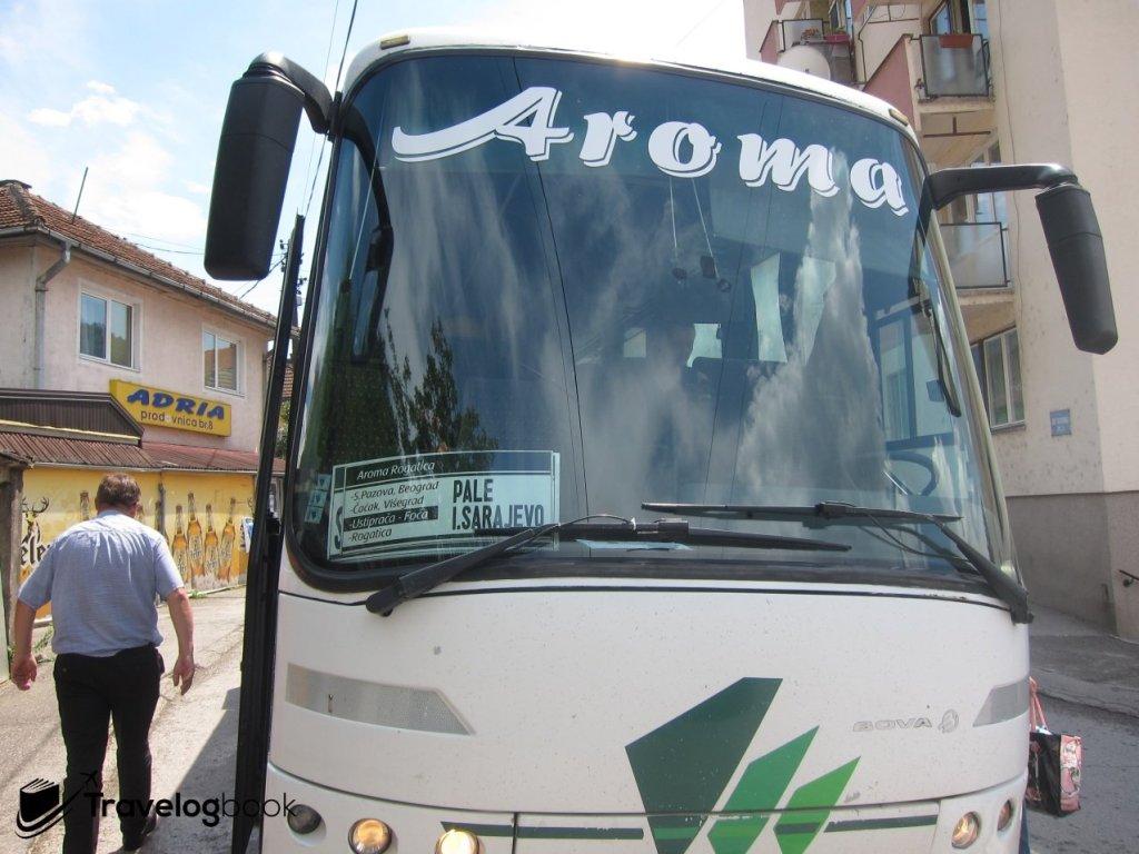 巴士剛抵達Visegrad。
