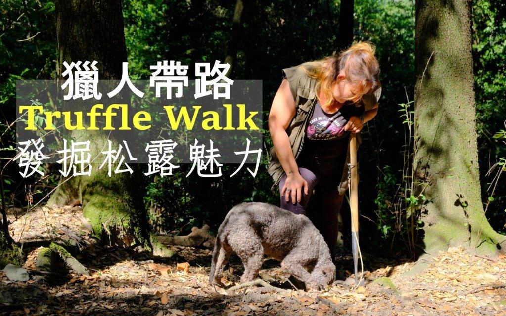 truffle_walk