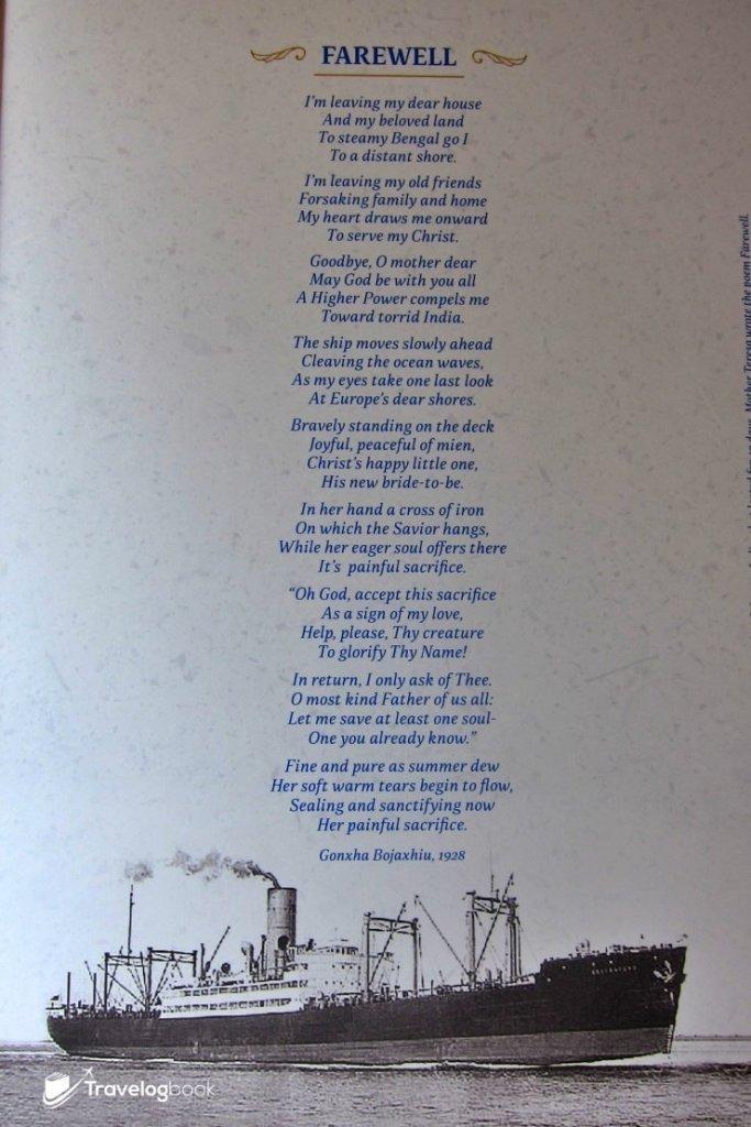 在前往印度時在船上寫下的詩歌《Farewell》。