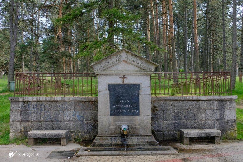 原名Kulaševac的水泉,為紀念1893年塞爾維亞國王Alexander I Obrenović到訪,改名為King's Fountain。