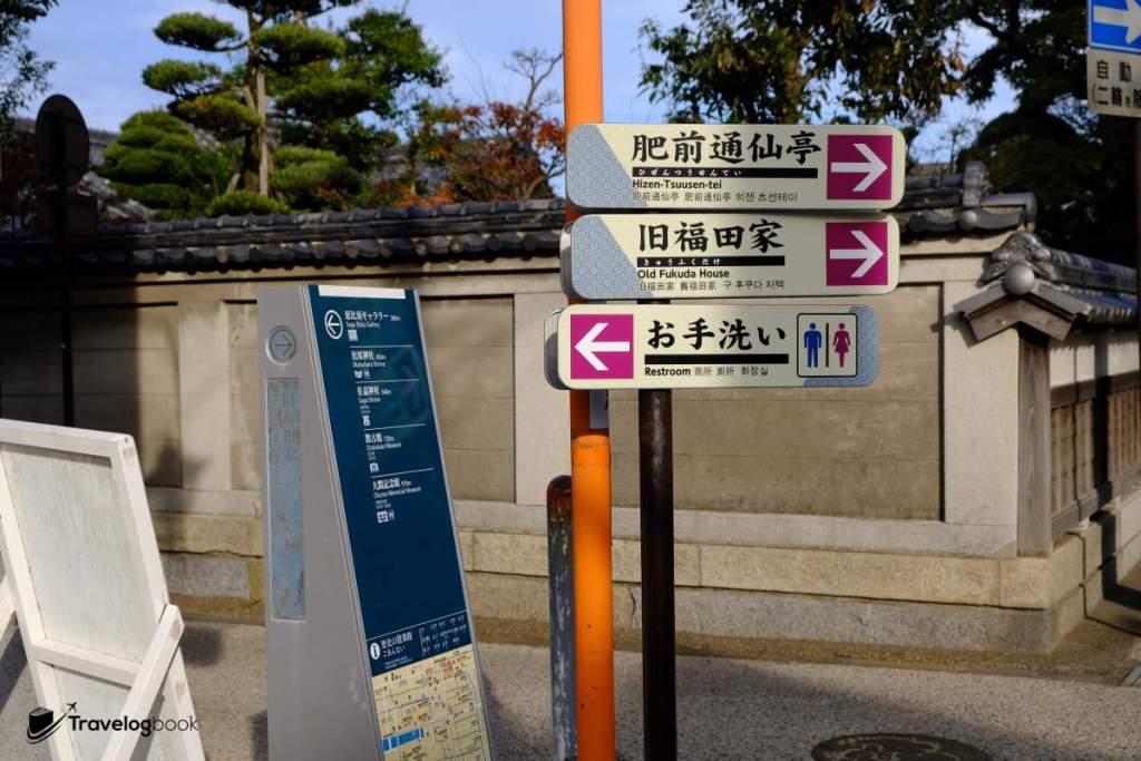 街上設有清晰指示,方便旅人尋找各處的舊建築。