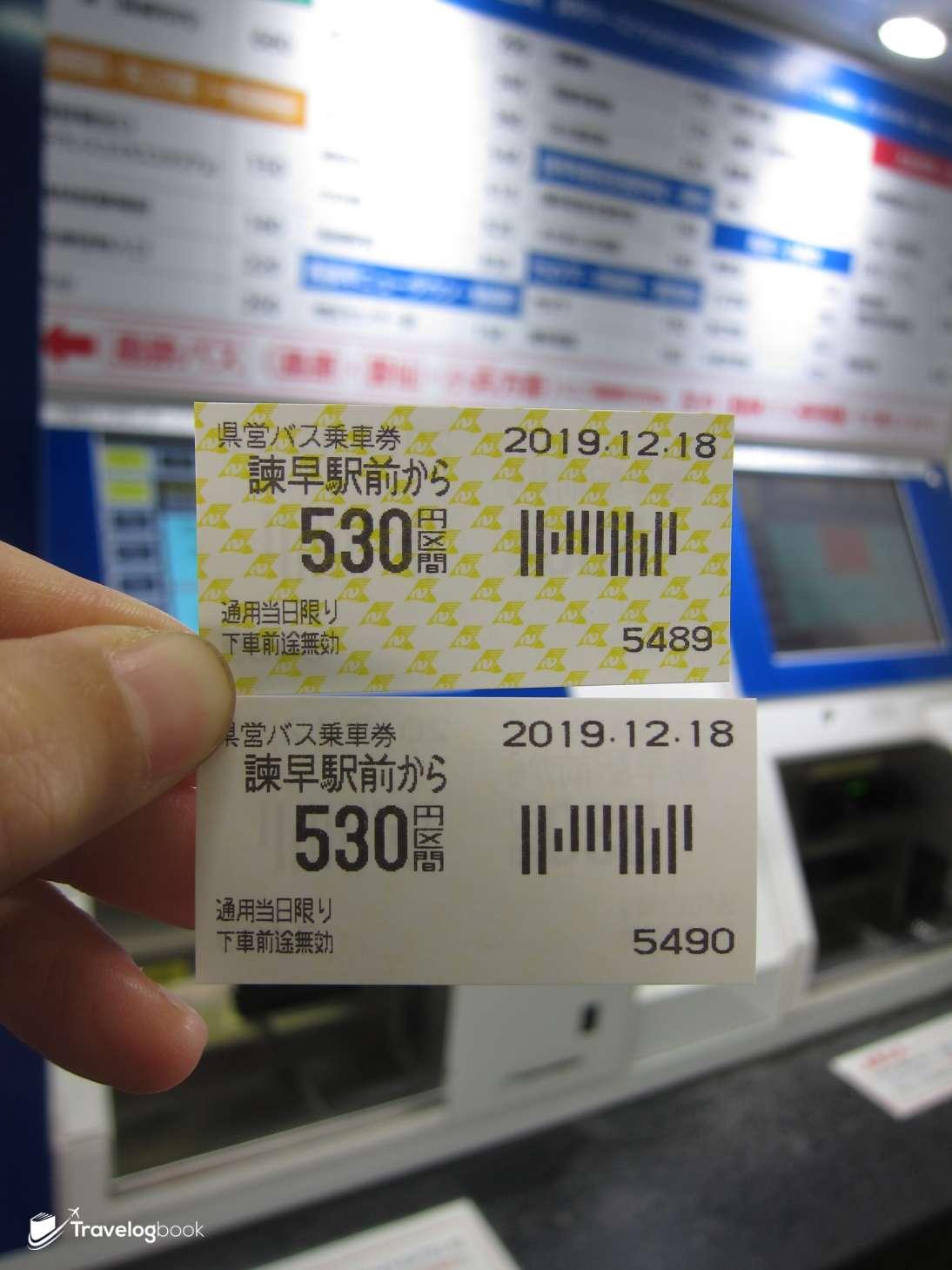 乘搭「縣界」方向的巴士前往「長里」,單程530日圓。