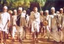 Celebrating Gandhi Jayanti – International Day of Nonviolence.