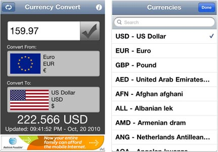 Kory Hearn Currency Converter
