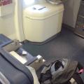 Exit Row Seats