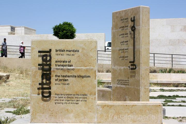 Citadel Entrance, Amman