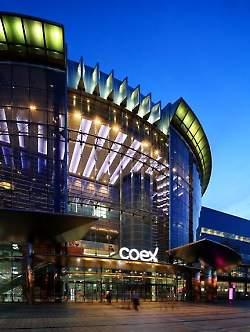 Seoul Coex City Terminal
