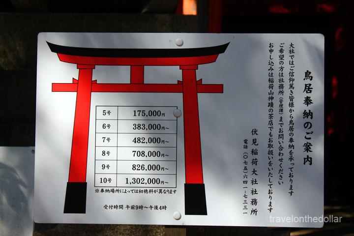 fushimi_inari5