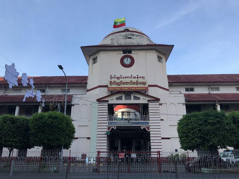 Day 1 Yangon Twelve Days In Myanmar Travel On The Dollar