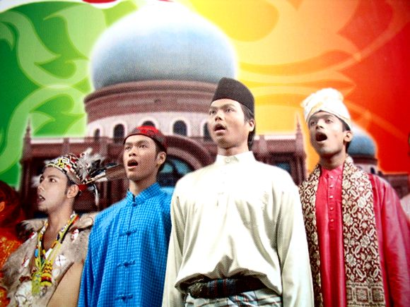 The many flavours of Malaysia