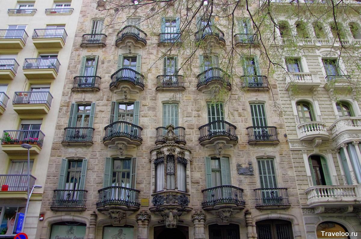 Barselona'daki Calvet House
