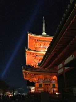 Kyoto pagoda at night