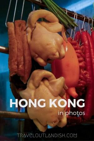 Hong Kong is best described as sensory assault. Hong Kong in Photos!