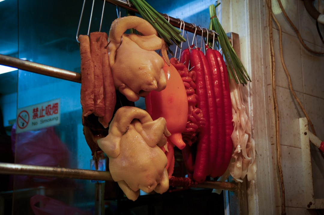 Hong Kong: Street Food