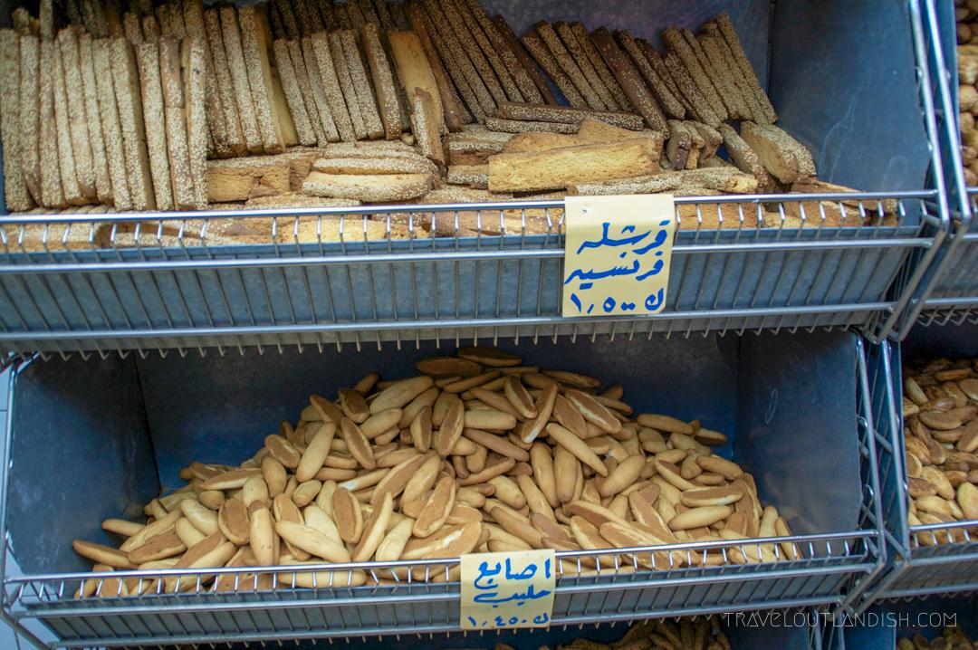 Bread bins in Amman