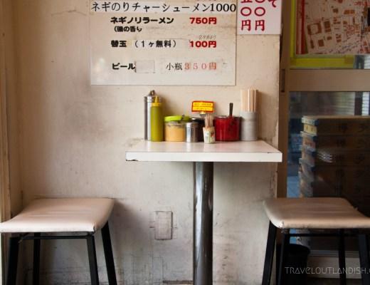 Ramen bar in Tokyo