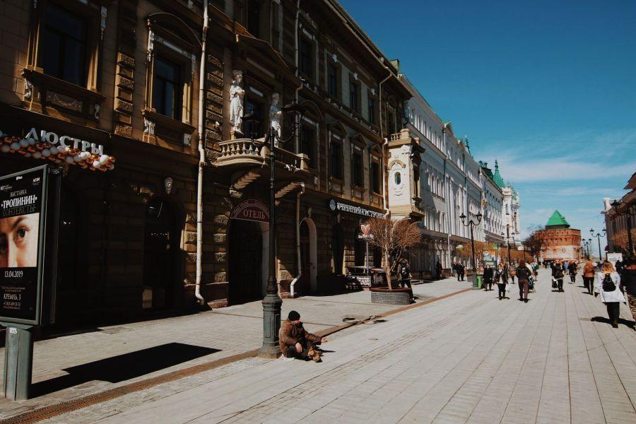 Phot of historic Novgorod City