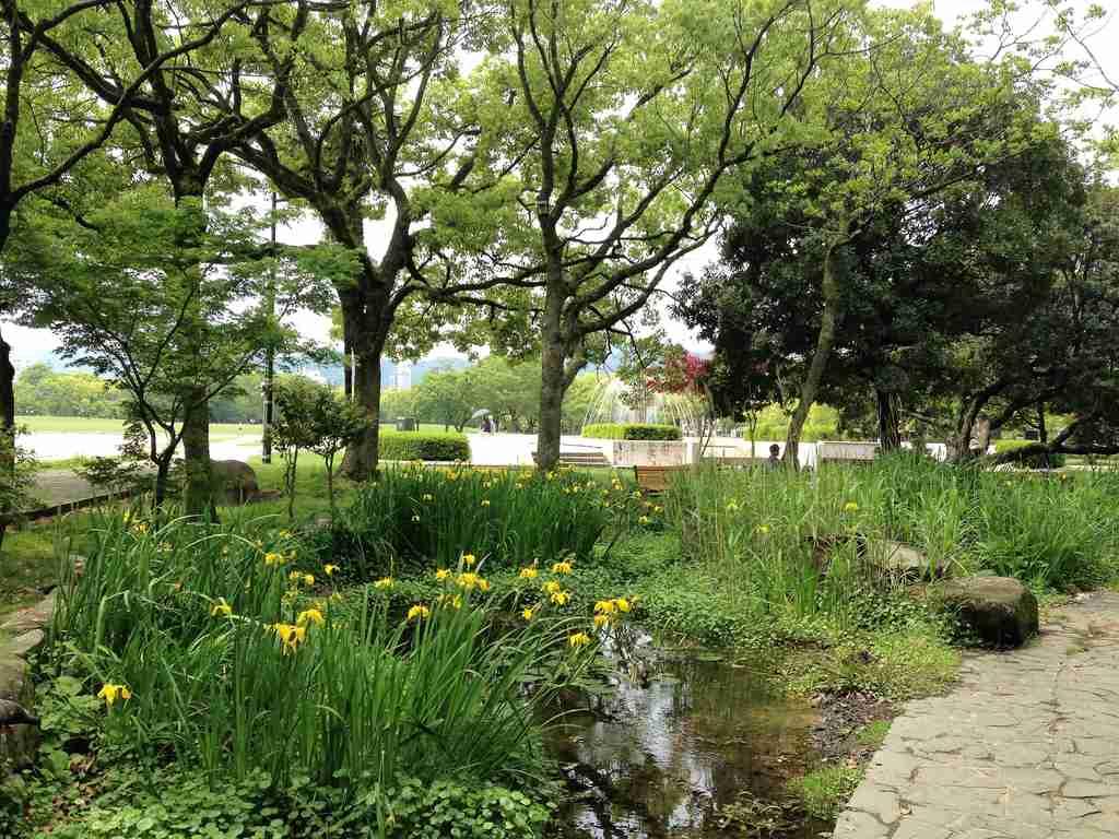Central Park Hiroshima