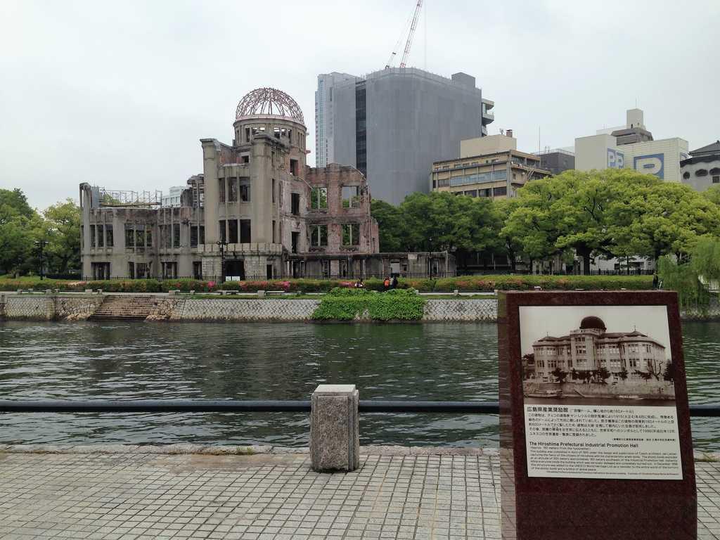 The Atomic Bomb dome Hiroshima Japan