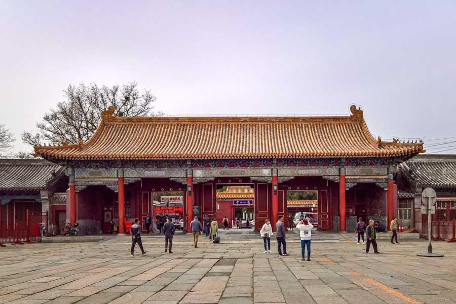 Forbidden City Gate Unesco Site