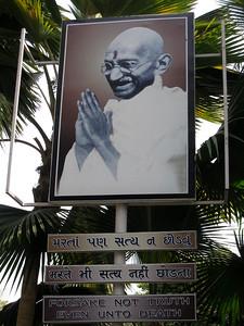 Gandhiji on a sign at his ashram in Ahmedabad
