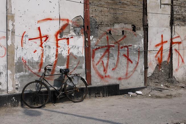 Graffiti in Shanghai, China