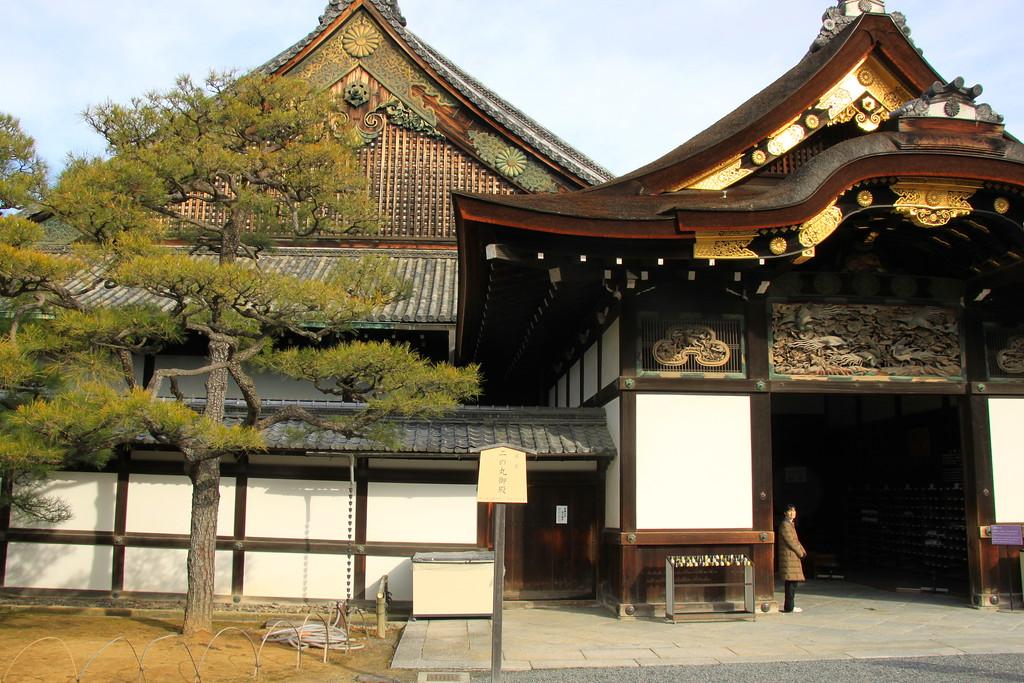Nijo Castle - Kyoto, Japan - Photo
