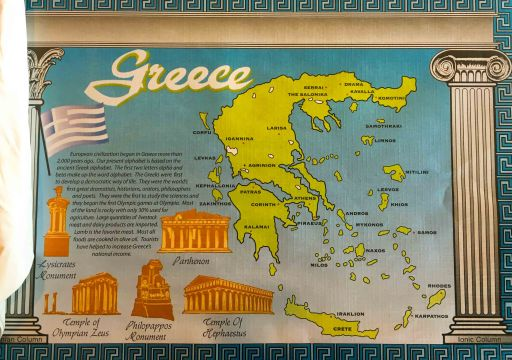 A unique table mat at MAMA's with the map and the history of Greece!