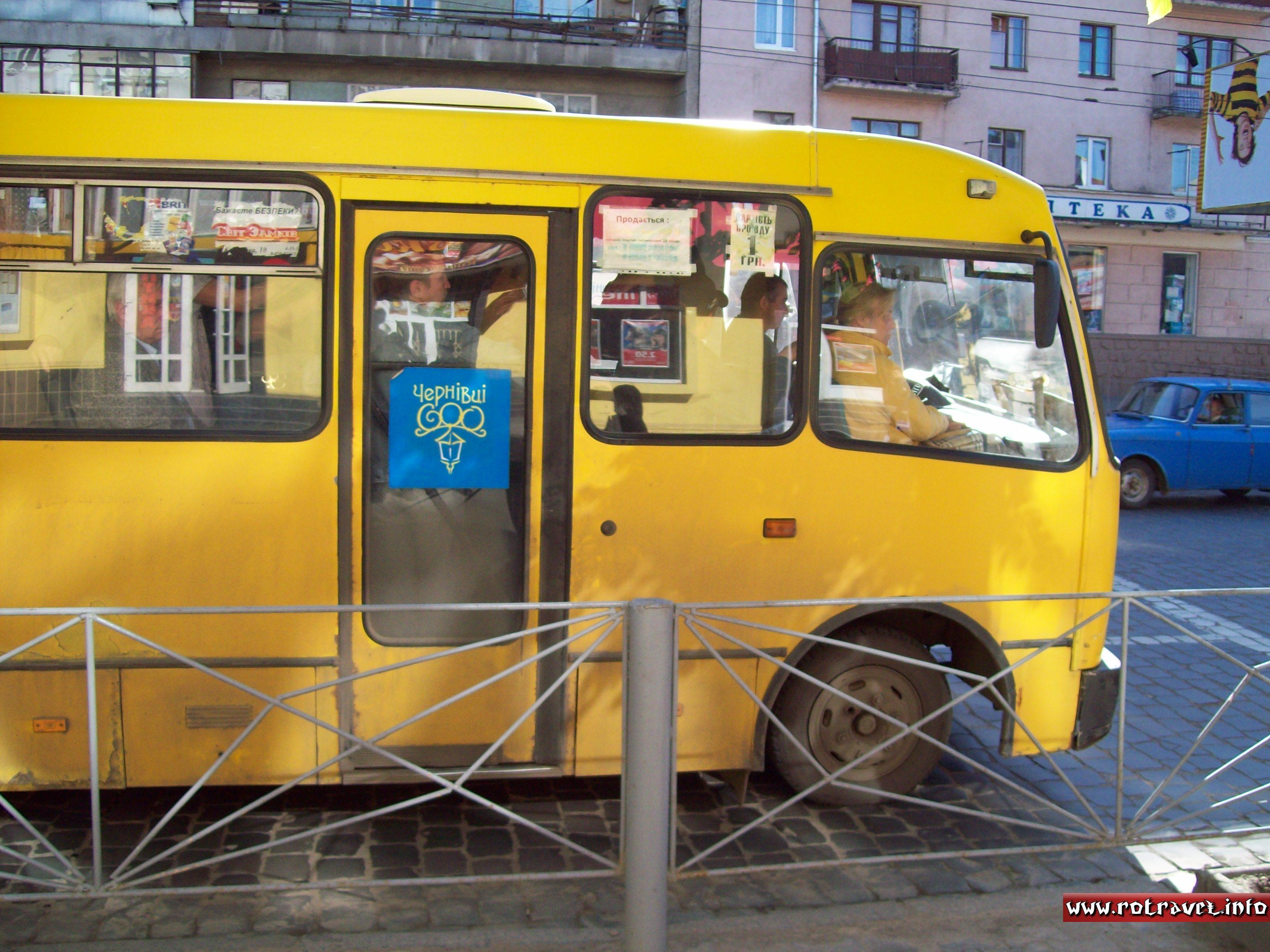 Marshrutnoye taksi or маршрутка (Marshrutka)