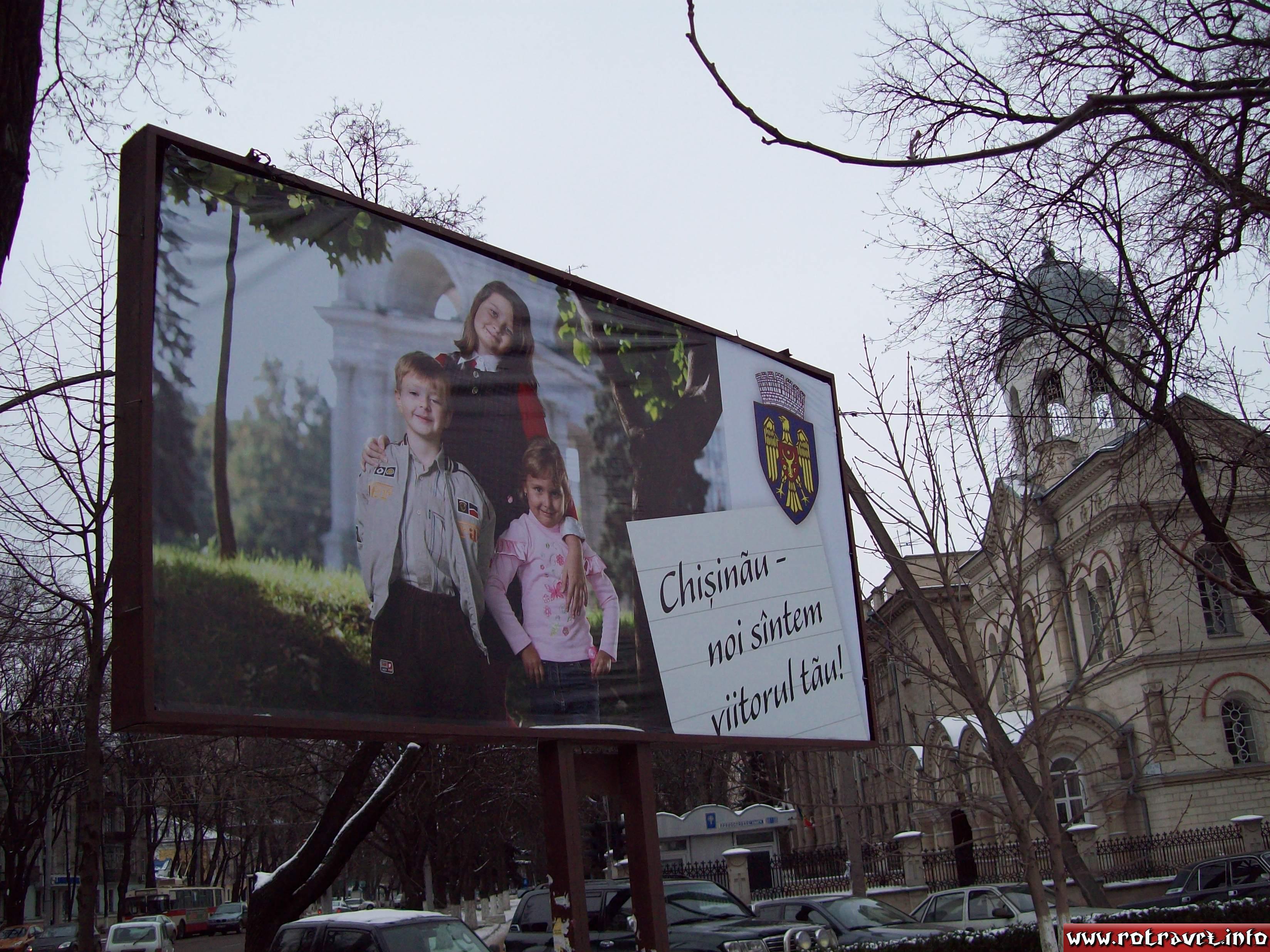 "A panel with the message ""Chisinau - noi suntem viitorul tau!"" put by the mayor of the city, Dorin Chirtoaca"