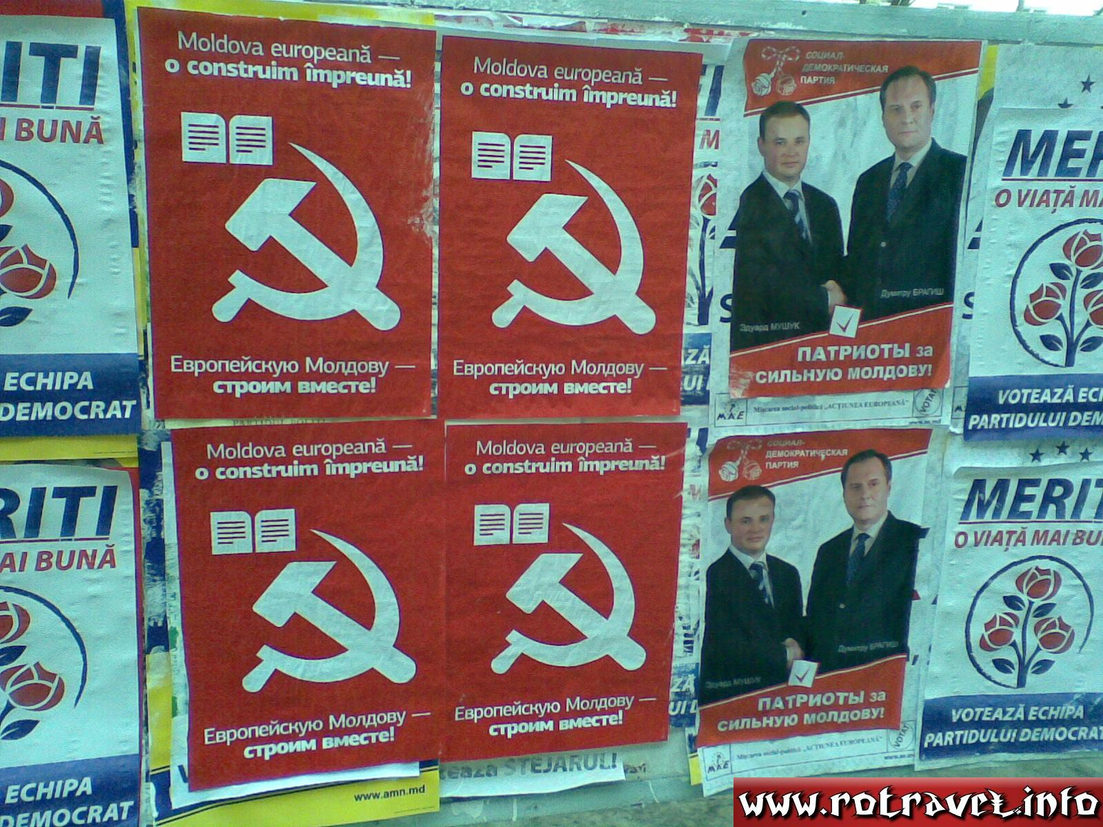A poster of the Communist Party of Moldova