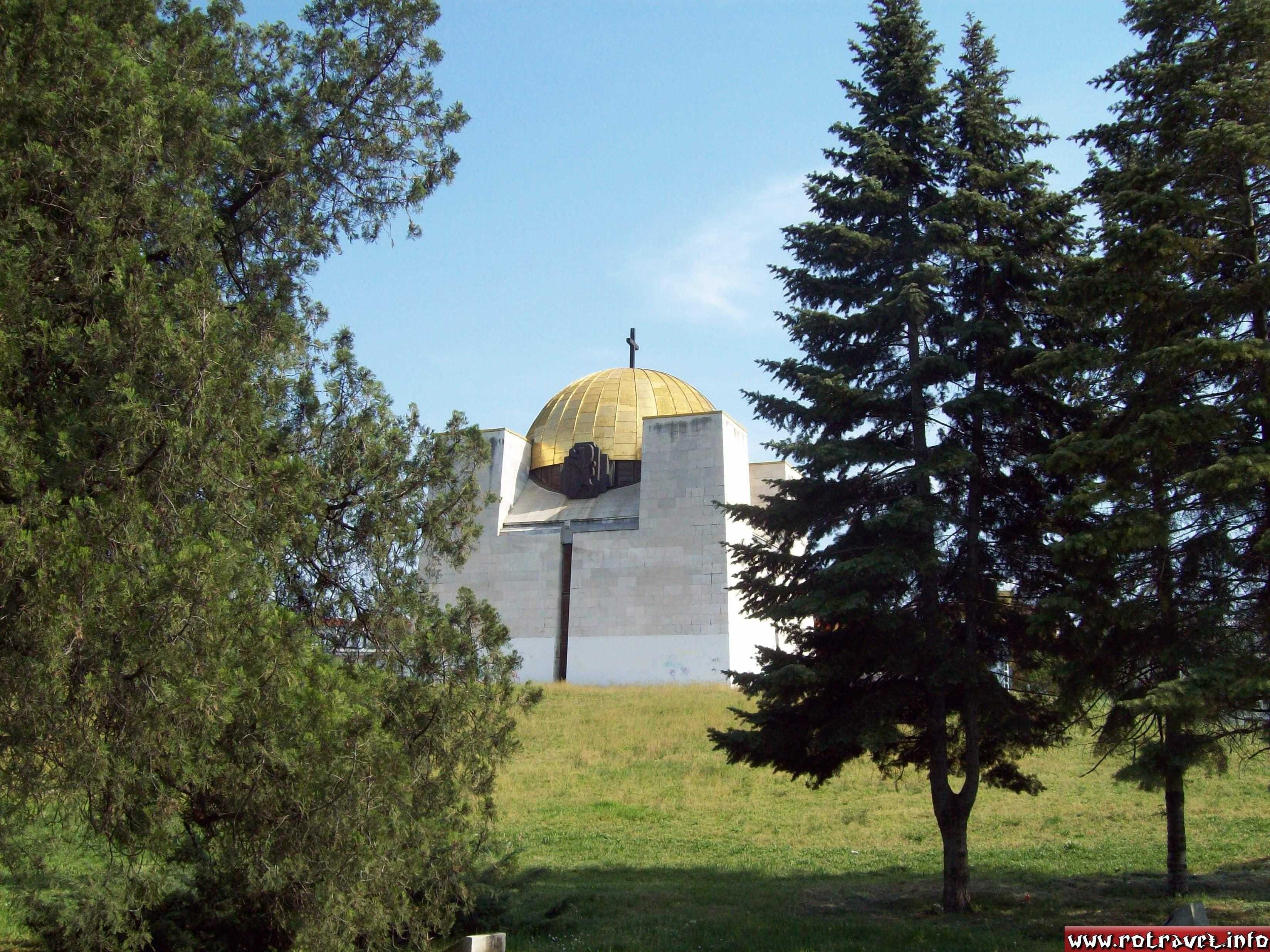 The Pantheon of National Revival Heroes (Bulgarian: Пантеон на възрожденците) is a Bulgarian national monument and an ossuary, located in the city of Rousse.