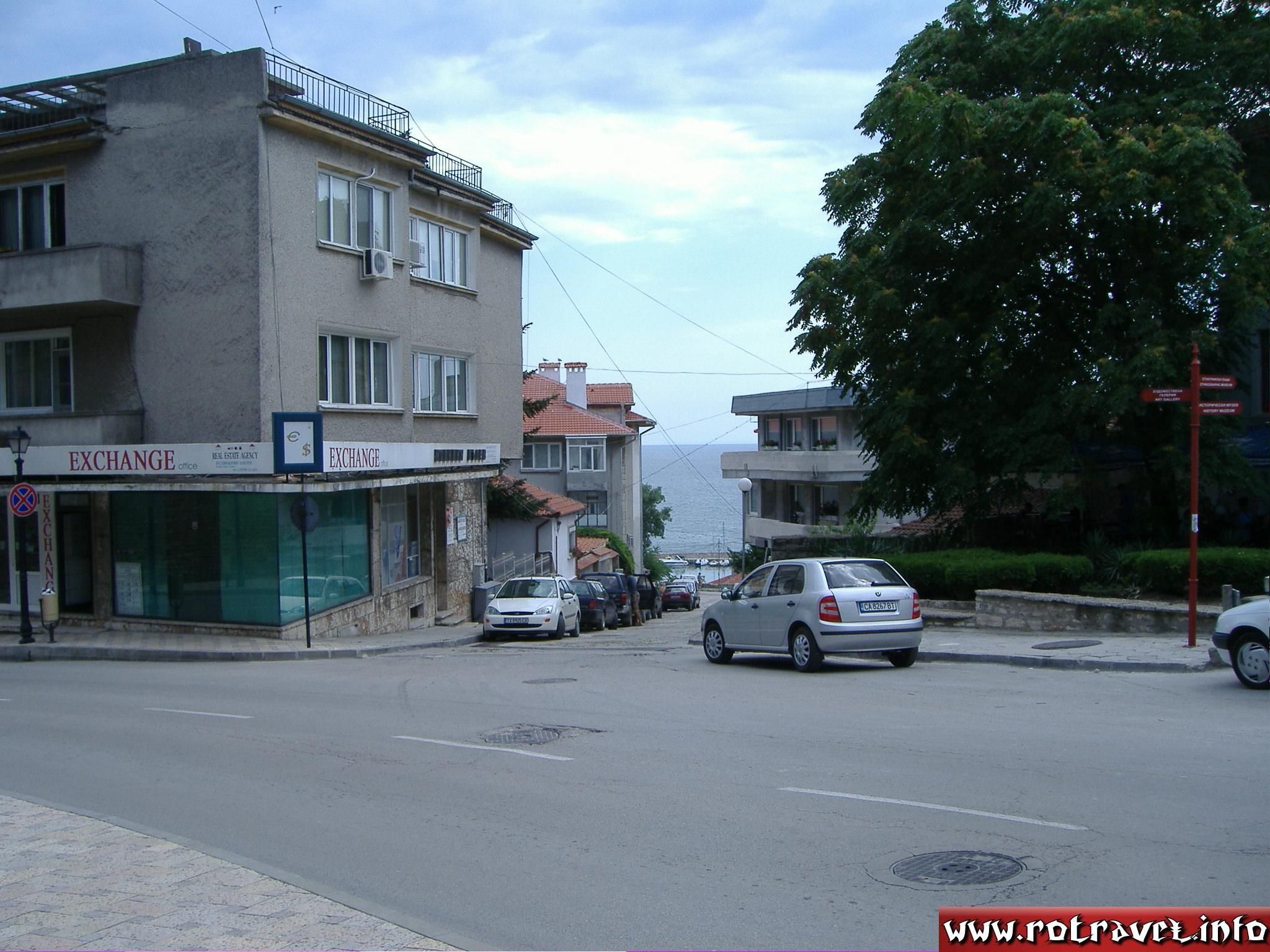 A street near to the center