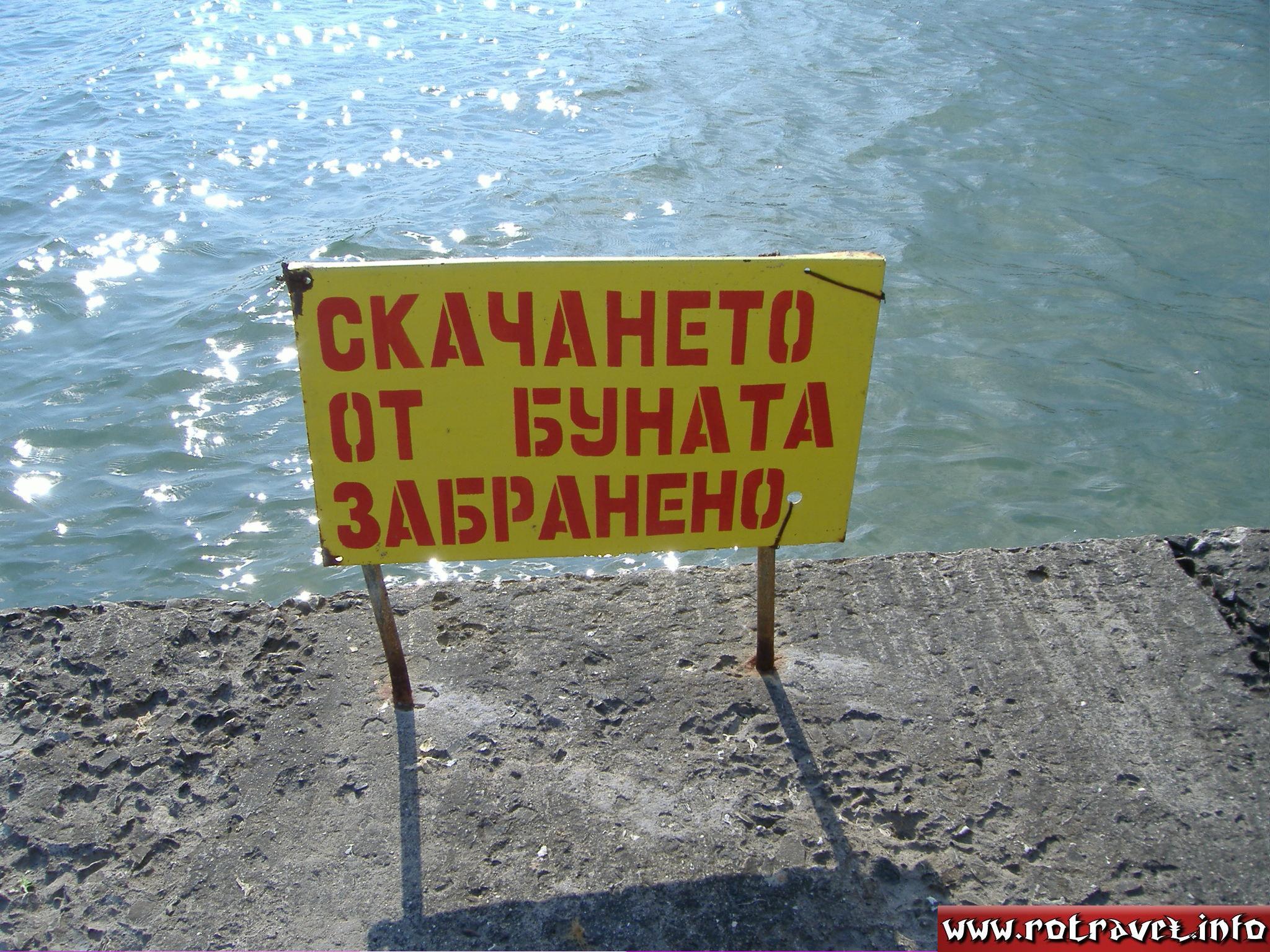 """Swimming forbidden"" SHARKS !!!  (joke) :P"