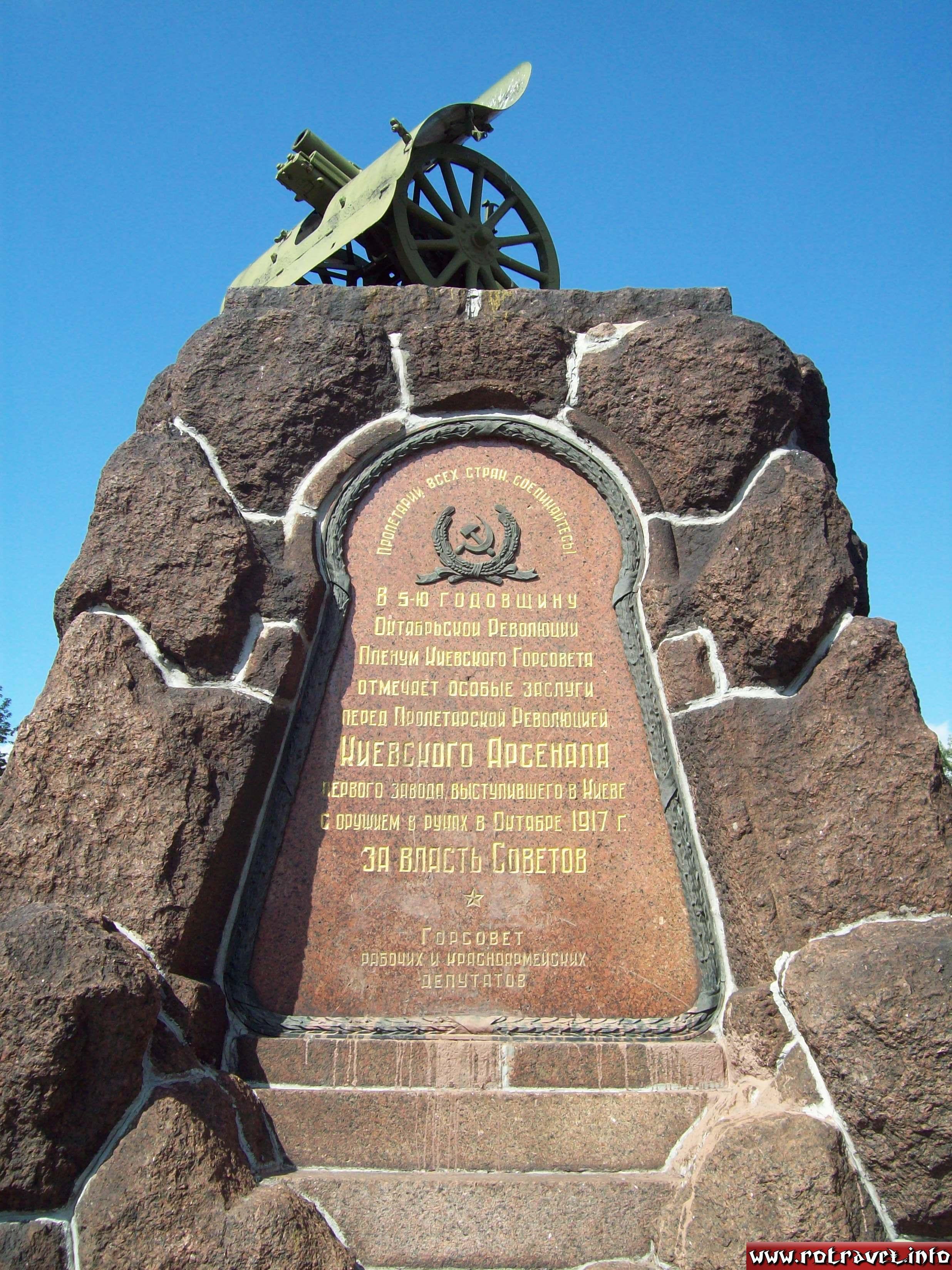 monument comunist