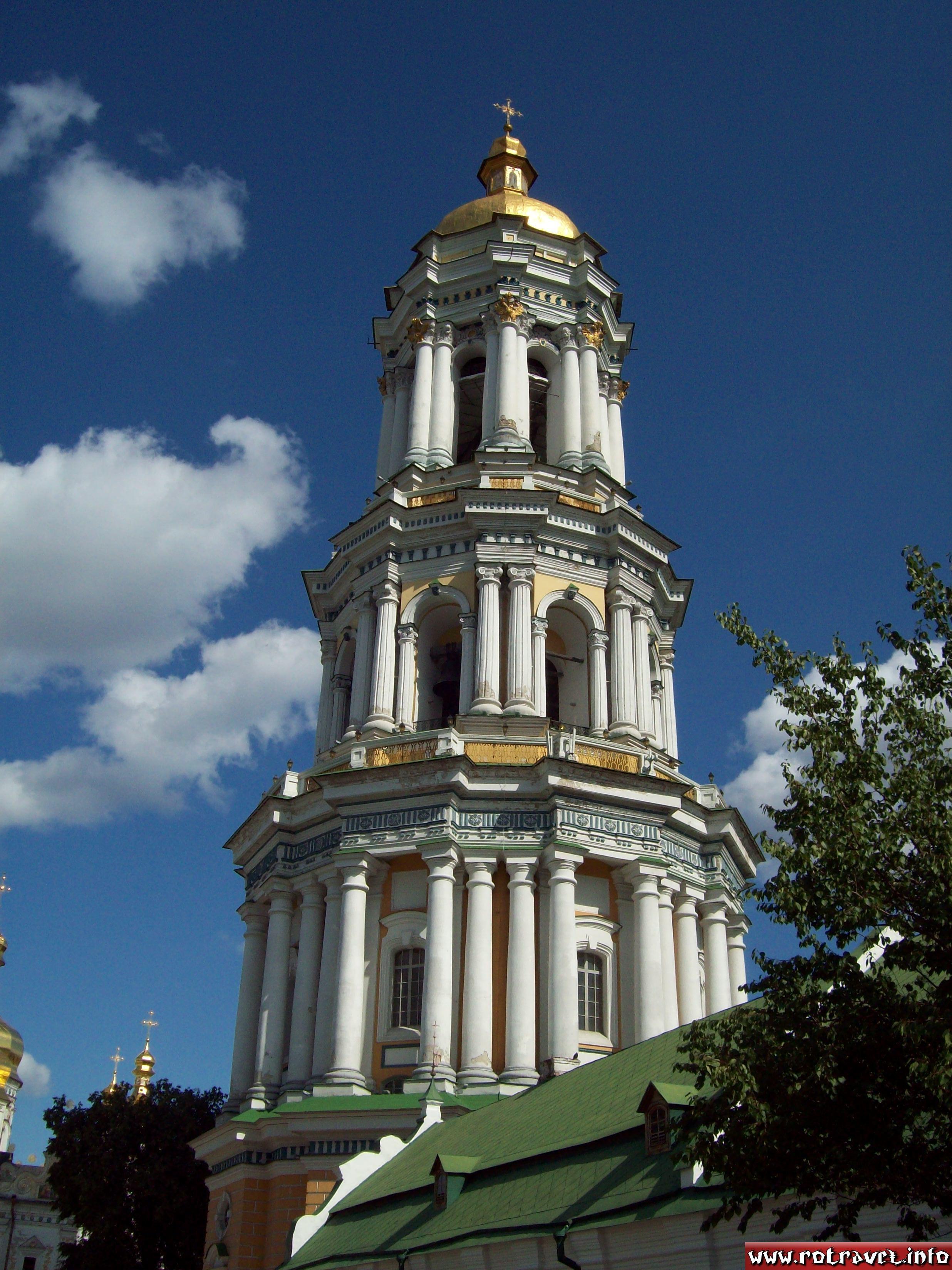 Great Lavra Belltower (Ukrainian: Велика Лаврська дзвіниця, Russian: Большая Лаврская колокольня)