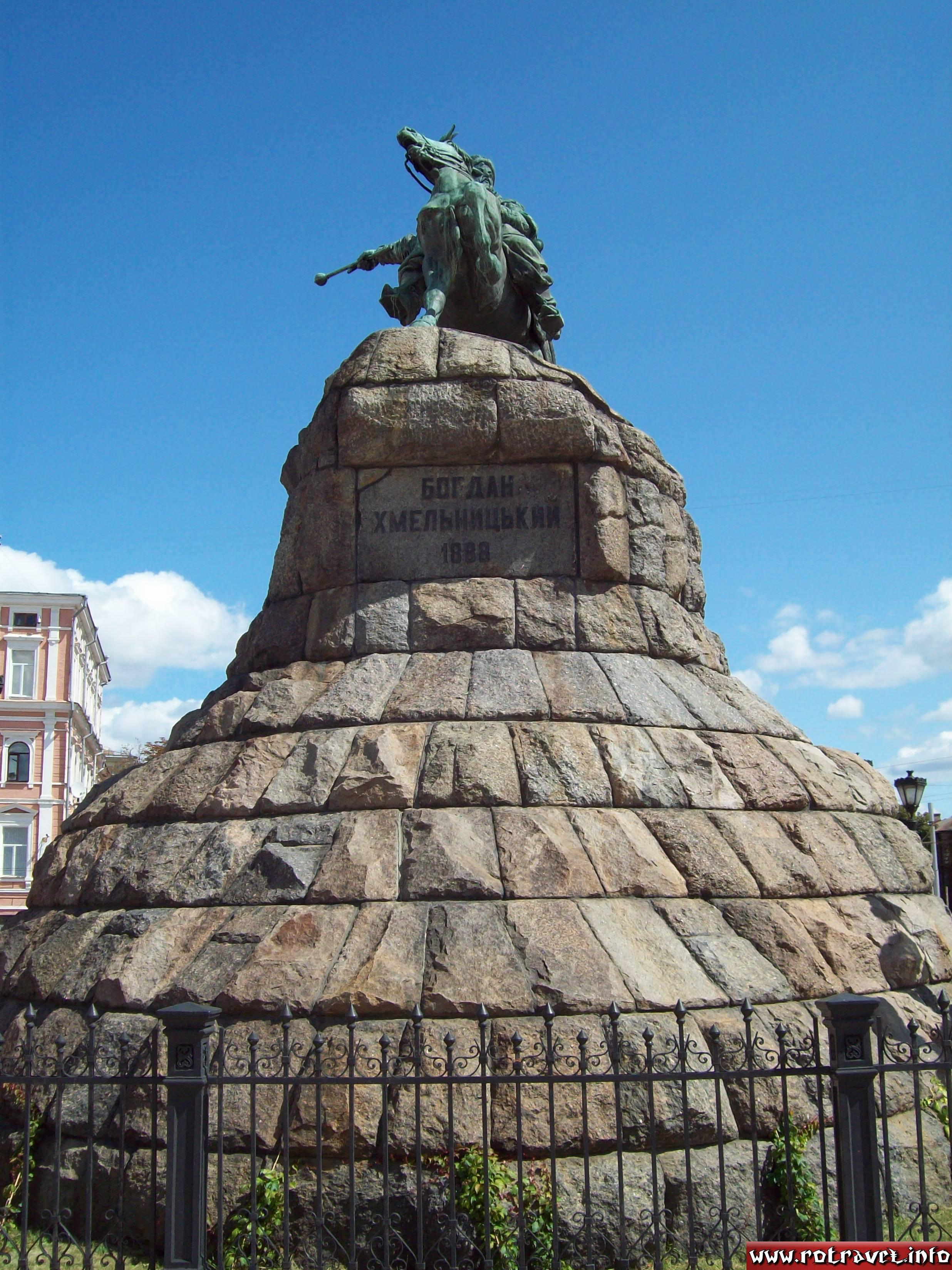 The statue of Bohdan Khmelnytsky in front of the Saint Sophia Cathedral in Kiev, Ukraine.