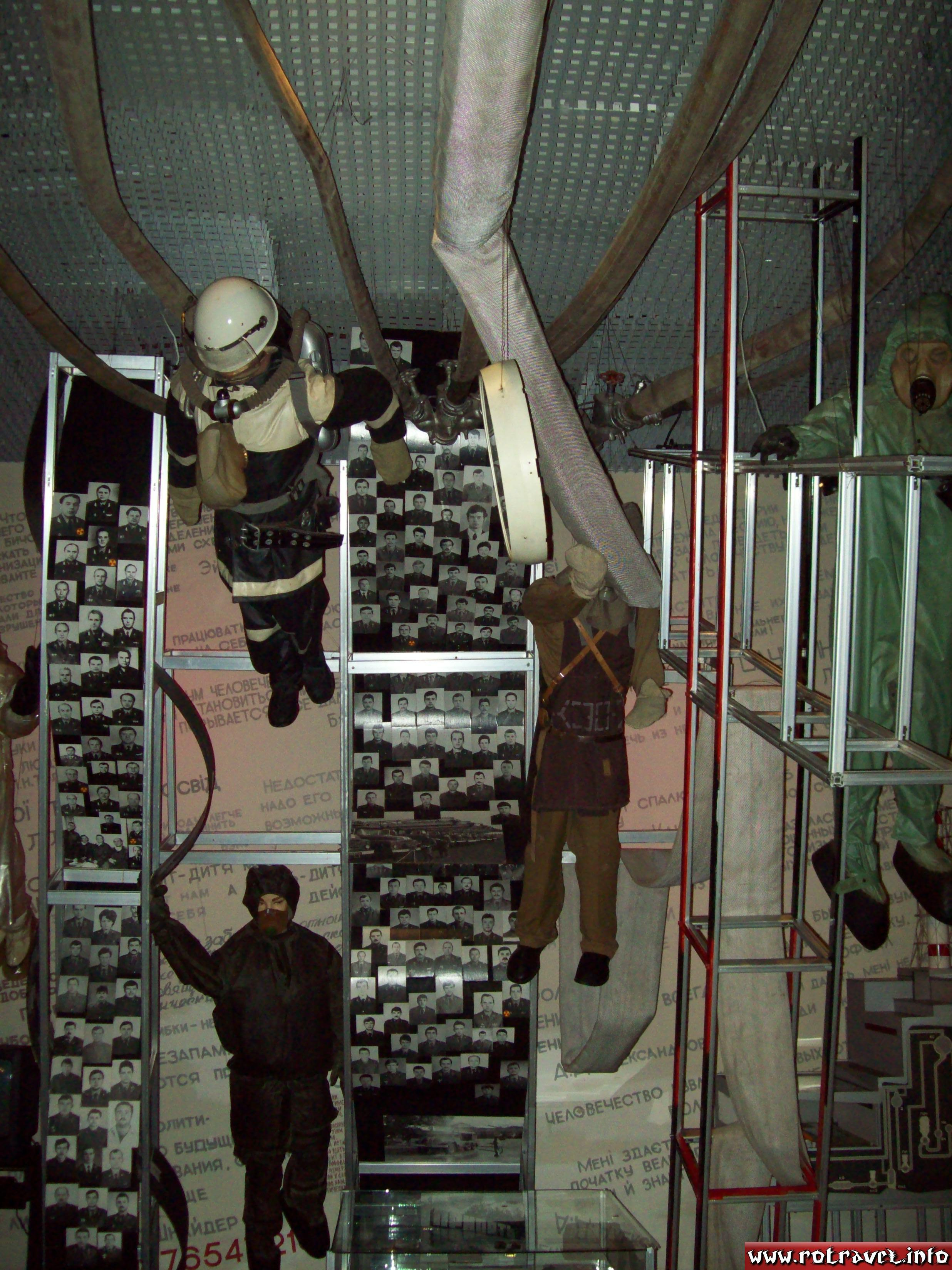 Costumes of Liquidators, approximately 800,000 people who were in charge of the removal of the consequences of the April 26, 1986 Chernobyl disaster on the site of the event.